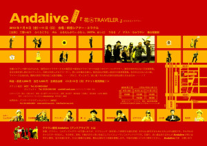 Andalive2