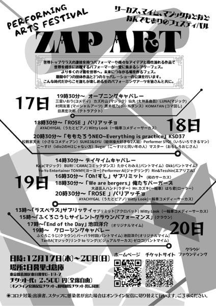 ZAPART2